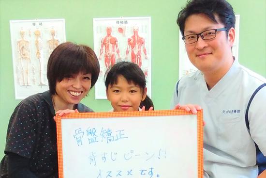 腰痛と肩が挙がらなくてお困りだった富川さん(玉名市 40代女性)のケース